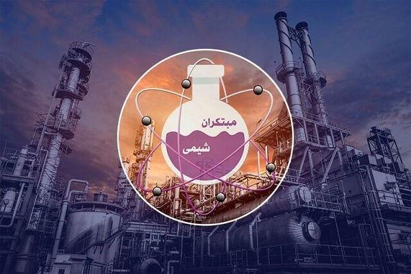 راهنمای خرید و فروش مواد شیمیایی از مبتکران شیمی