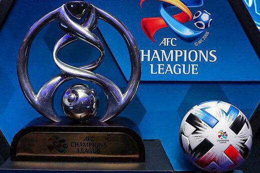 زمان قرعهکشی مرحله حذفی لیگ قهرمانان آسیا