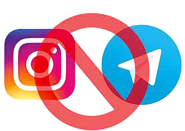 فیلترینگ شبکههای اجتماعی؟