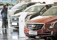 افزایش فروش جنرال موتورز در چین
