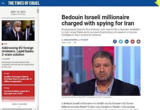 عکس | میلیونر اسرائیلی که متهم به جاسوسی برای ایران شد