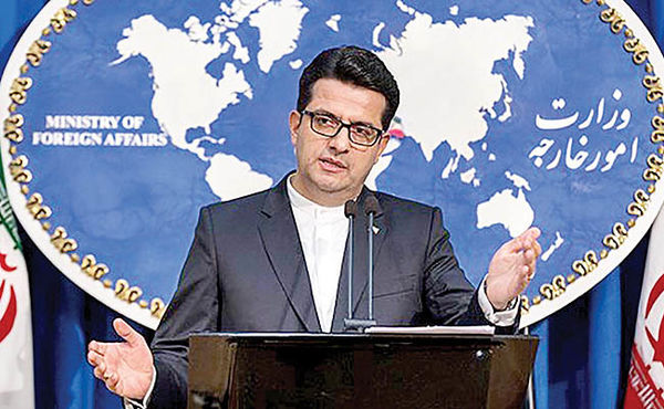 پاسخ ایران به ادعاهای آژانس