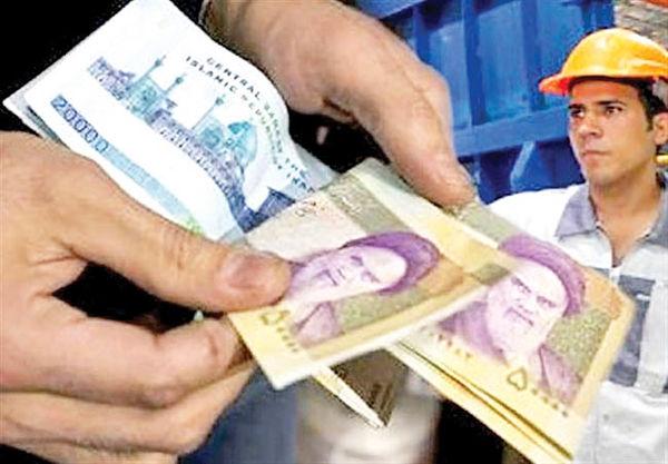 درخواست پرداخت زودتر عیدی کارگران