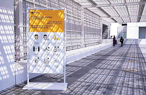 برگزاری نمایشگاه آنلاین موزه لوور ابوظبی