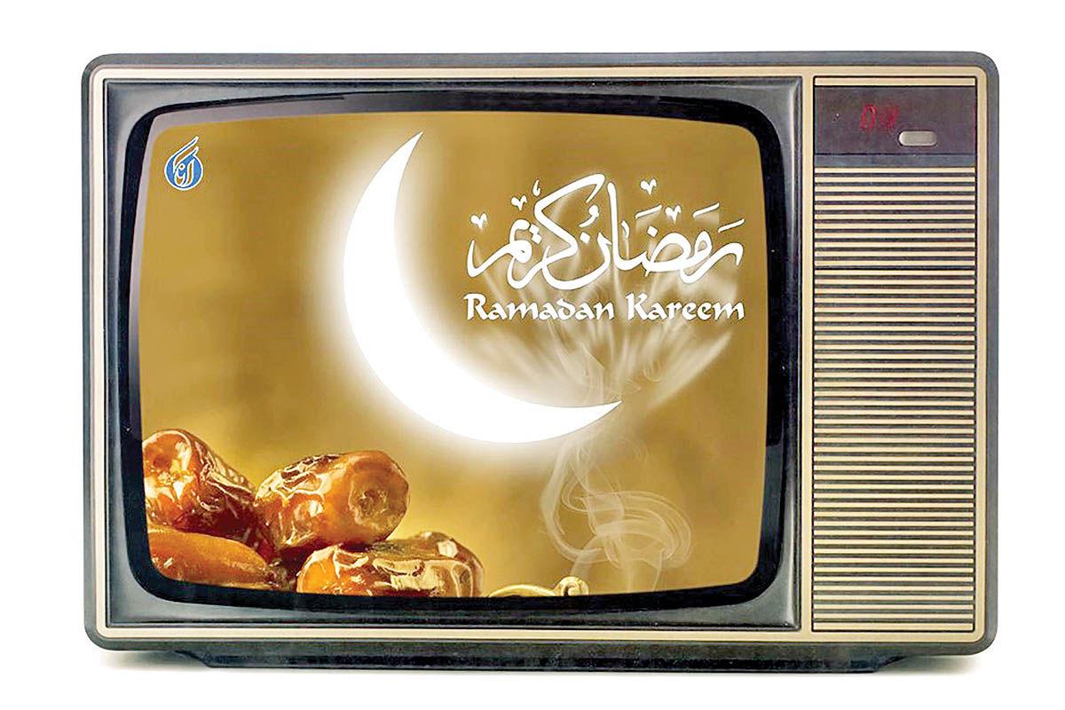 سفره بیرونق تلویزیون برای افطاری