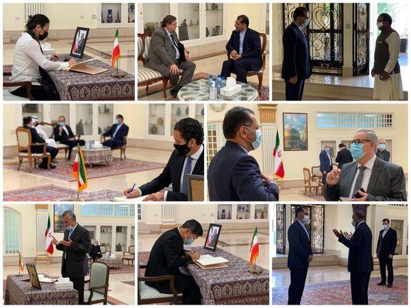 دفتر یادبود شهید فخری زاده در سفارت ایران در عمان