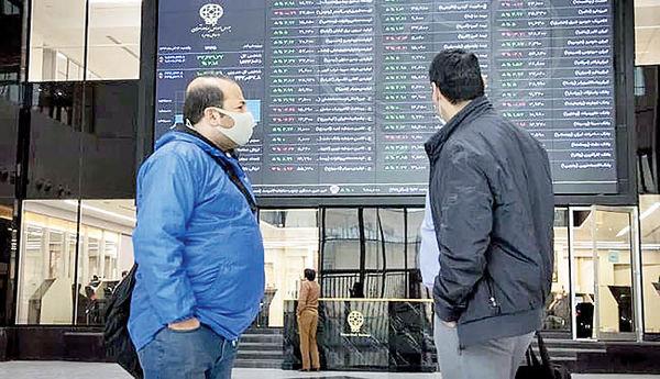 حلقه امن تامین مالی در اقتصاد