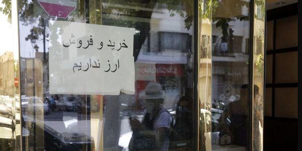 قیمت دلار هرات بالاتر از دلار تهران