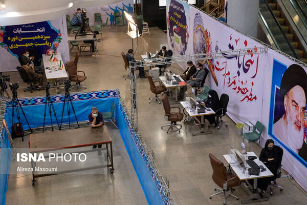 آغاز سومین روز ثبت نام از داوطلبان انتخابات ریاست جمهوری