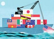 تجارت جهانی در غلوزنجیر