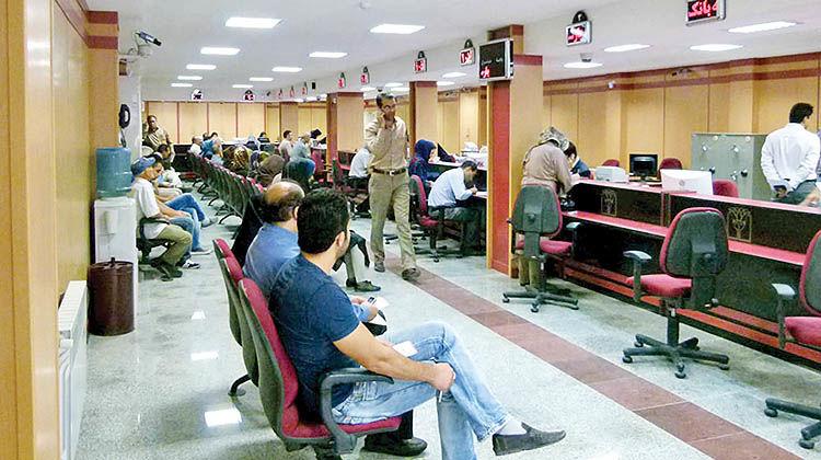 کنترل سطح ریسک نقدینگی در بانکها