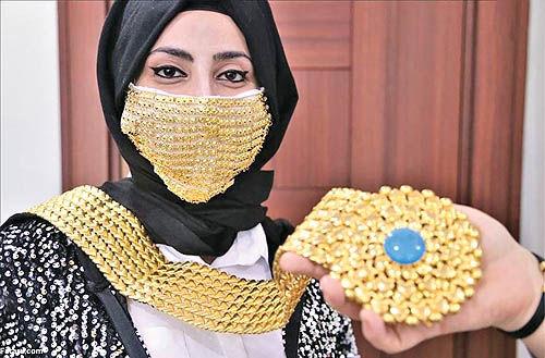 ماسکهای 3 میلیون تومانی با نخ طلا