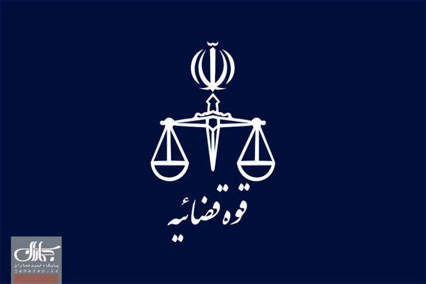 بازداشت 28 کارمند دستگاه قضایی