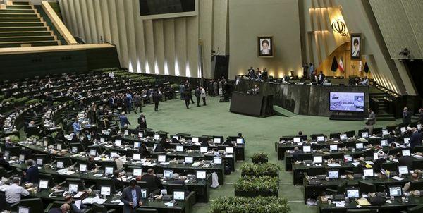 غیبت 5 نماینده در نشست علنی امروز مجلس