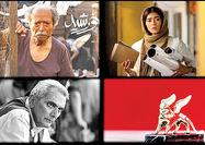 سه نماینده سینمای ایران در ونیز