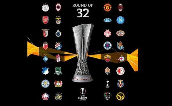 مرحله یک شانزدهم نهایی لیگ اروپا قرعه کشی شد