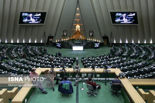 تنفس نیم ساعته مجلس برای رعایت پروتکلهای بهداشتی