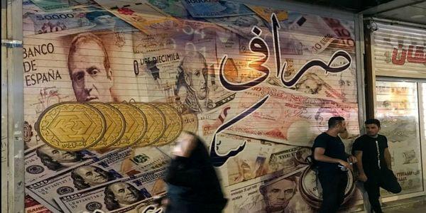دلار پس از تحلیف رییسی به کدام سو می رود؟