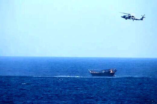 آمریکا یک محموله تسلیحاتی را در دریای عرب توقیف کرد