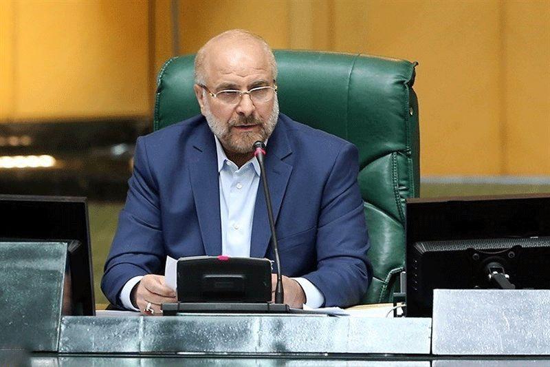 استعفای دو نماینده برای رفتن به دولت سیزدهم/ درخواست قالیباف از رئیس جمهور درباره معرفی وزیر آموزش و پرورش