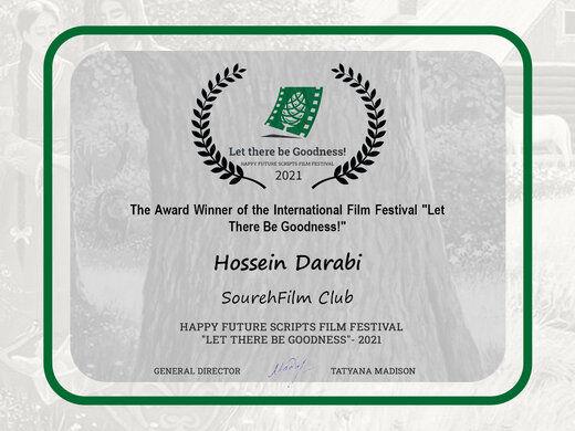 «کفش» ایرانی جایزه گرفت