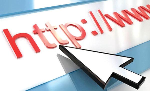 ظرفیت شبکه اینترنت داخلی ۳ برابر شد