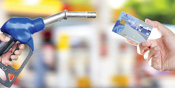 بنزین تکنرخی زیر پوست طرح جدید مجلس