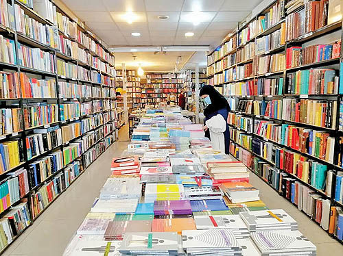 روی خوش مردم به خرید کتاب