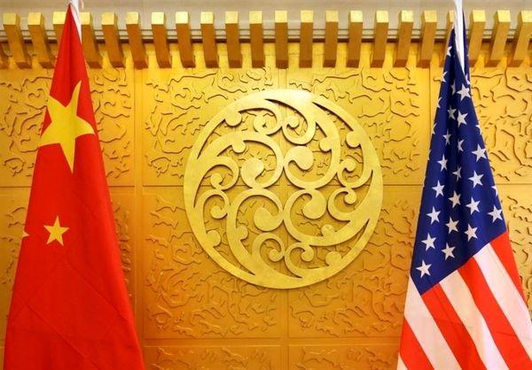 واکنش چین به تصمیم ترامپ برای اعمال تحریم بیشتر