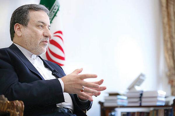 دو ملاک ایران در لغو تحریمها