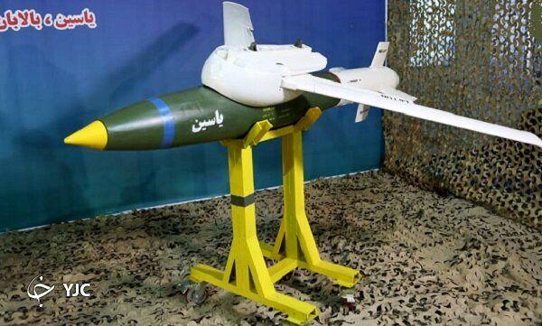 این بمب های هوشمند پهپادهای ایرانی، دشمن را نابود می کند + عکس