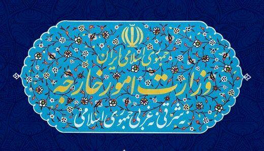 بیانیه ایران در واکنش به توافقنامه جمهوریآذربایجان، ارمنستان و روسیه درباره قرهباغ