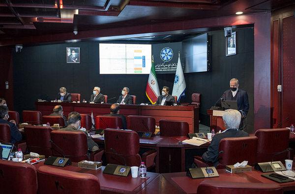 رونمایی اتاق بازرگانی از طرح نجات اقتصاد ایران