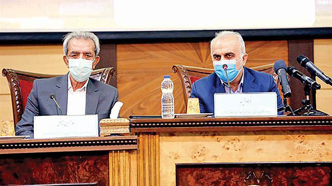مسیر انحرافی در تامین نهادهها