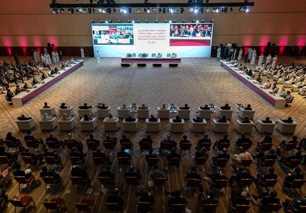 نشست عمومی تیم مذاکرهکننده دولت افغانستان و طالبان به کجا رسید