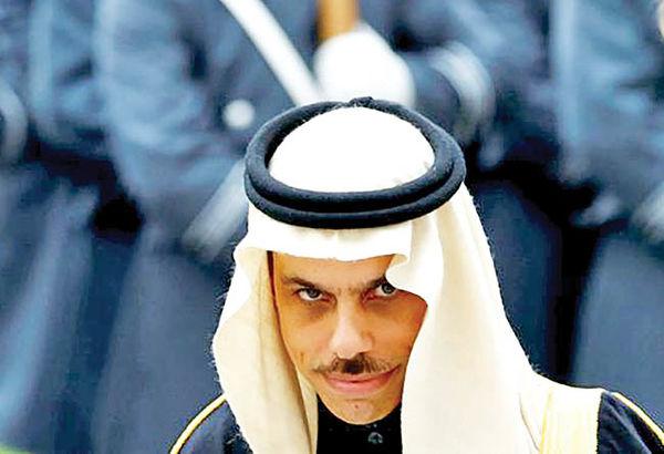 پیام انتصاب وزیرخارجه جدید سعودی برای ایران