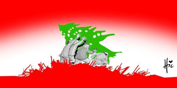 برنامه جهان برای کشور درهم شکسته لبنان چیست؟