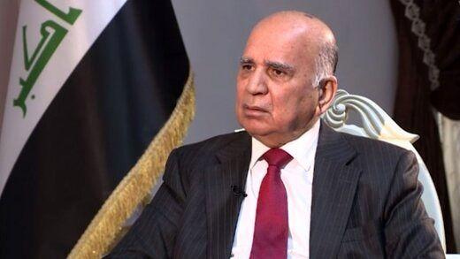 وزیر خارجه عراق: به زودی روند پرداخت بدهی به ایران آغاز میشود