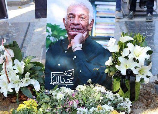 پیکر اصغر عبداللهی به خاک سپرده شد/ تصاویر
