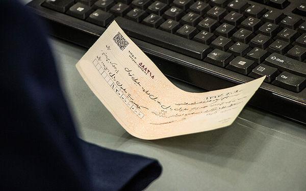 چک عادی و رمزدار چیست؟