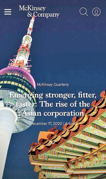 راز ظهور مقتدرانه آسیاییها