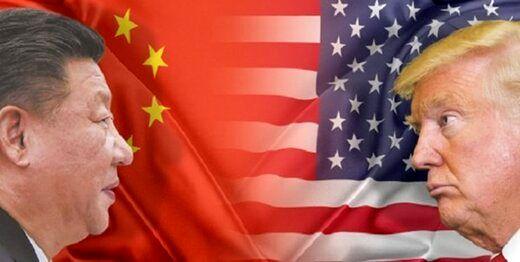 ترامپ در جنگ تجاری با چین شکست خورد