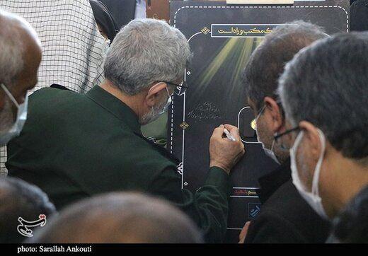 حضور مجدد سردار قاآنی بر سر مزار سردار سلیمانی/ عکس