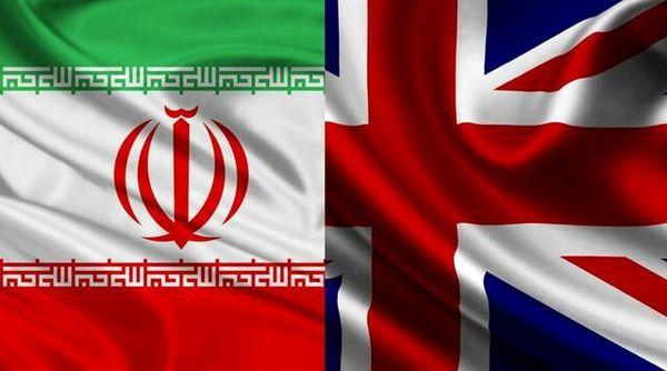 دادگاه رسیدگی به پرونده بدهی لندن به ایران باز هم به تعویق افتاد