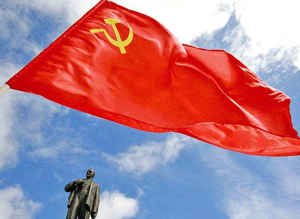 تشکیل اتحاد جماهیر شوروی