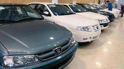 جزئیات طرح پیشفروش ایران خودرو ویژه عید غدیر