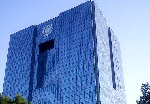الزام دستگاههای اجرایی به افتتاح حساب در بانک مرکزی