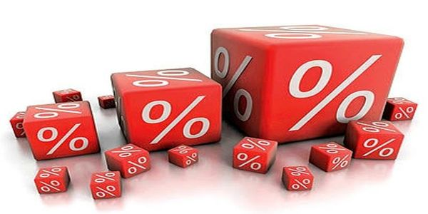 وضعیت نرخ سود در هفته نخست بهمن