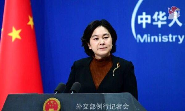 چین: آمریکا باید به برجام بازگردد