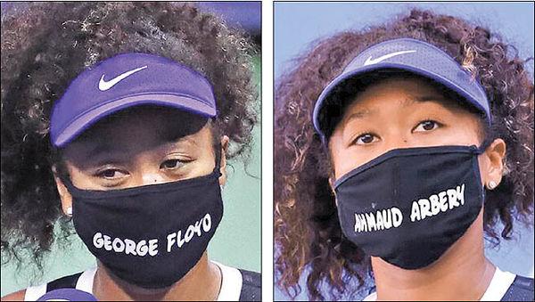 7 ماسک؛ قیام قهرمان علیه نژادپرستی